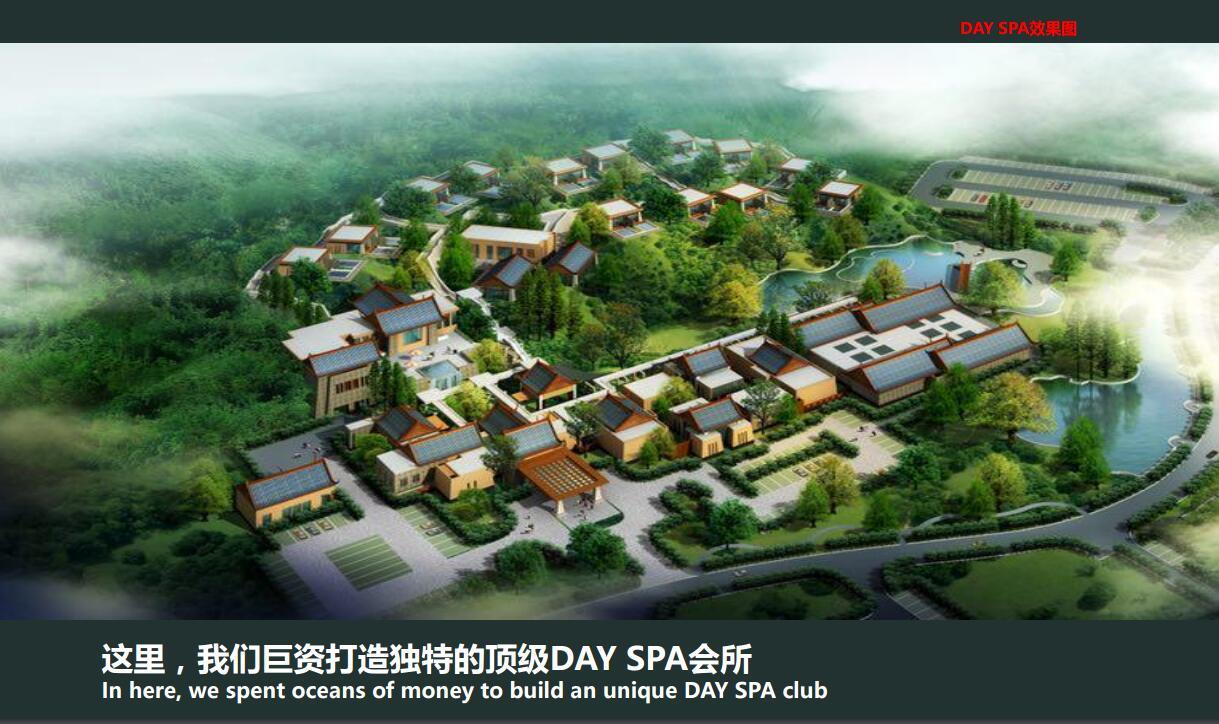 富力惠林温泉别墅怎么样/为什么这么多人买/188万买