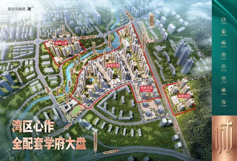 碧桂园公园上城整体规划图